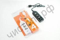 USB HUB USB-хаб 4 в 1 MS-2006