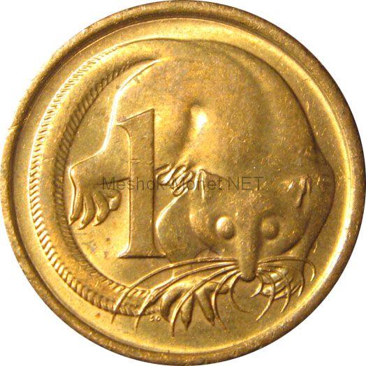Австралия 1 цент 1967 г.
