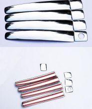 Накладки на ручки 4х дверей, плоские, нерж. сталь