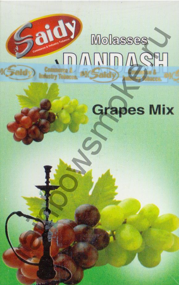 Dandash Saidy 50 гр - Grapes Mix (Виноградный микс)