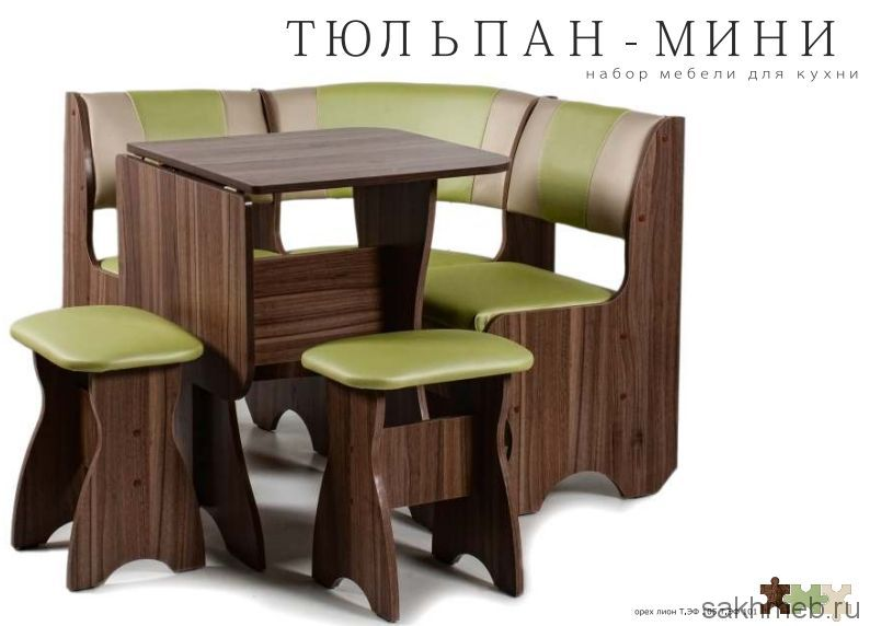 """Кухонный уголок """"Тюльпан-мини"""" (Бител)"""