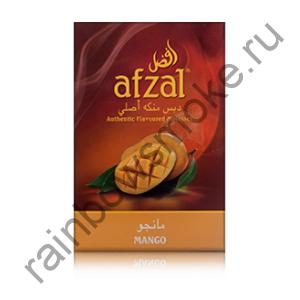 Afzal 500 гр - Mango (Манго)