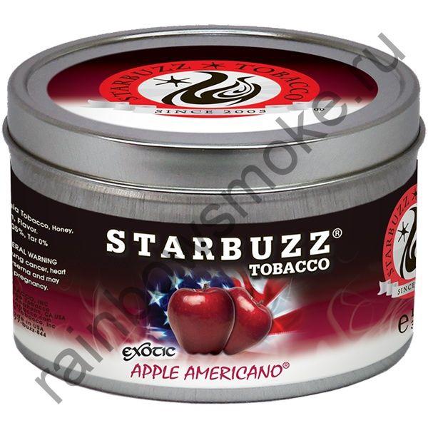 Starbuzz Exotic 250 гр - Apple Americano (Яблоко Американо)