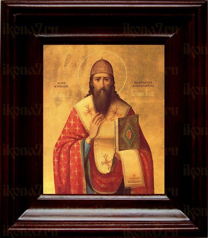 Кирилл Александрийский (21х24), простой киот