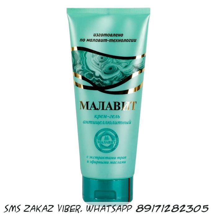 Малавит крем-гель от целлюлита