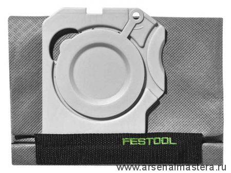 Мешок-пылесборник Festool Longlife-FIS-CT SYS 500642