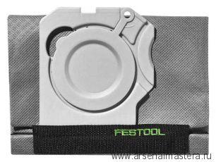 АКЦИЯ 2021 ! Мешок-пылесборник Festool Longlife-FIS-CT SYS 500642