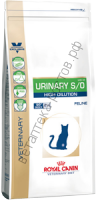 Royal Canin для кошек Urinary S/O High Dilution