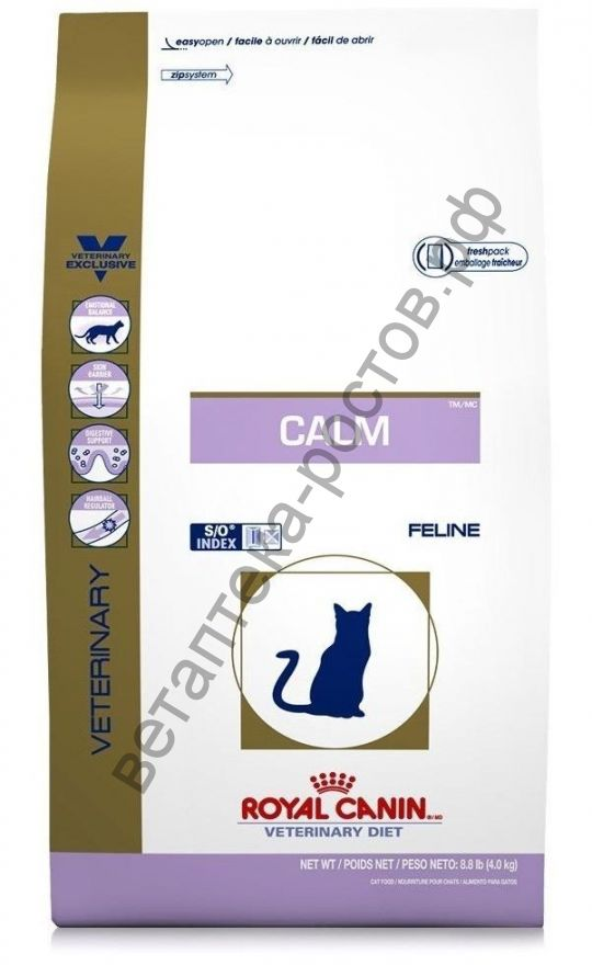 Royal Canin для кошек Calm (CC36)