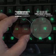 Просветлённое стекло для C8 с антибликовым покрытием
