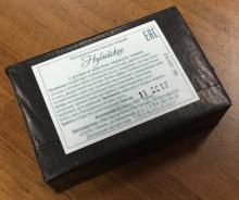 Мыло-скраб Нубийское с углем и маслом черного тмина 100гр (ПО ПРЕДЗАКАЗУ)