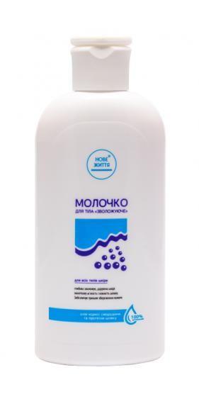 Молочко для тела «Увлажняющее»