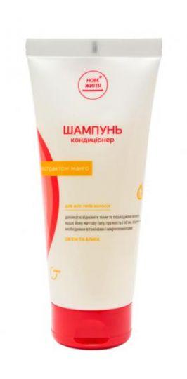 Шампунь-кондиционер «Для всех типов волос»