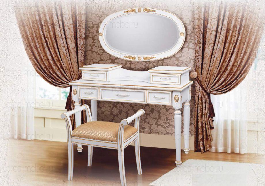 Комплект Стол туалетный + насдстройка+ зеркало+ банкетка Ностальжи