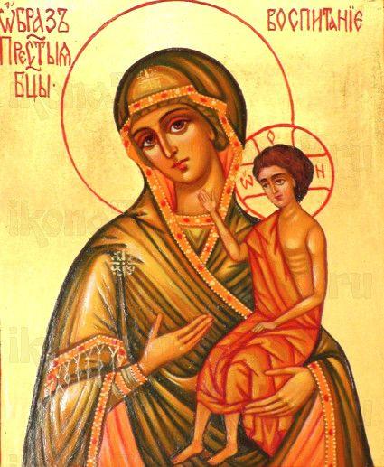 Воспитание икона Божией Матери (рукописная)
