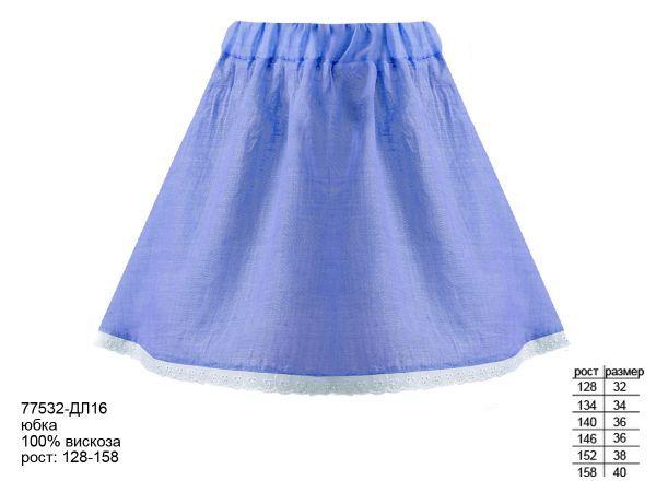 Легкая длинная юбка на резинке