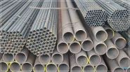 Труба стальная Ду 25 мм