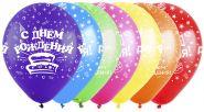 """С Днём рождения, 12"""", ассорти, пастель, 3 дизайна, 5 стор."""