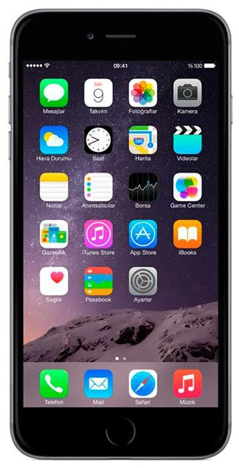 Мобильный телефон Apple iPhone 6S Plus 32 Gb Space Grey
