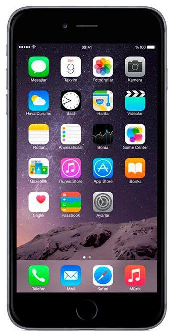 Мобильный телефон Apple iPhone 6S Plus 16 Gb Space Grey