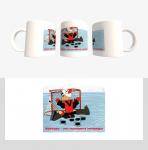 Кружка с хоккейной символикой (Арт. К-1004)