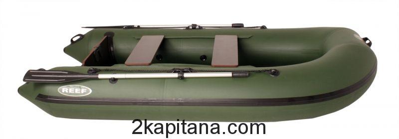 Лодка надувная REEF 320L