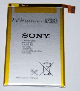 Аккумулятор Sony C6502 Xperia ZL/C6503 Xperia ZL (LIS1501ERPC) Оригинал