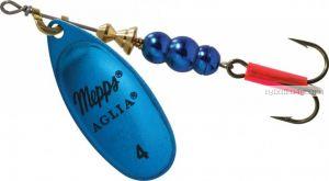Блесна Mepps Aglia Platinum Bleus  №4 (9 гр)