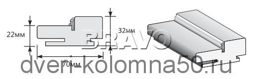 Коробка (МДФ) телескопическая экошпон elPORTA