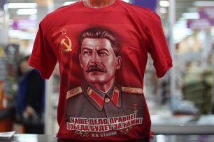 Футболка Сталин - наше дело правое!