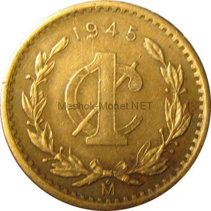 Мексика 1 сентаво 1945 г.