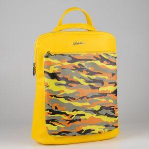Рюкзак женский 1513910; экокожа; желтый