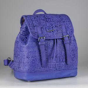 Рюкзак женский 1507613; кожа; фиолетовый