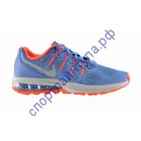 Кроссовки Nike Air Max Dynasty GS (820270-400)