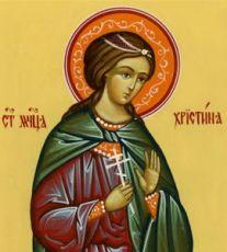 Христина Кесарийская (рукописная икона)