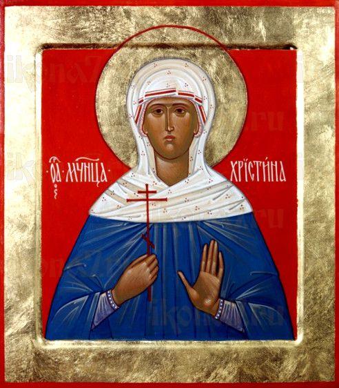 Христина Персидская (рукописная икона)