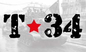 """Наклейка на авто """"Т-34"""" (28х17см) фото"""