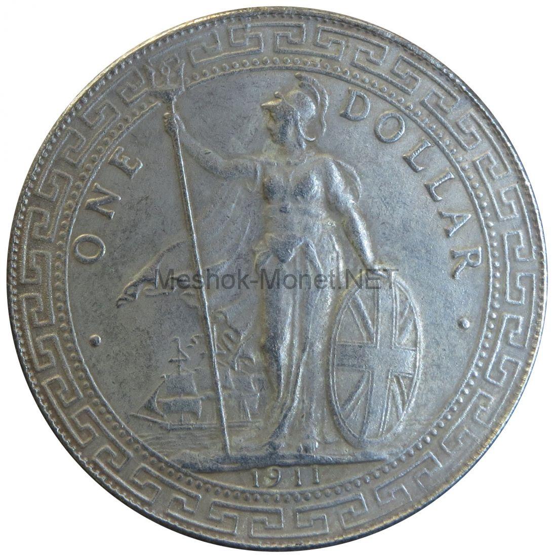 Копия монеты 1 доллар 1911 года торговый Гонконг