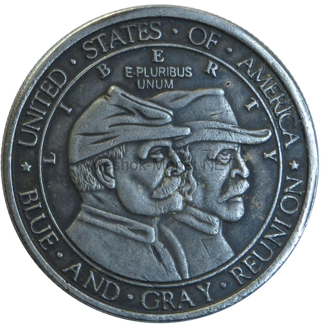 Копия 50 центов 1938 года