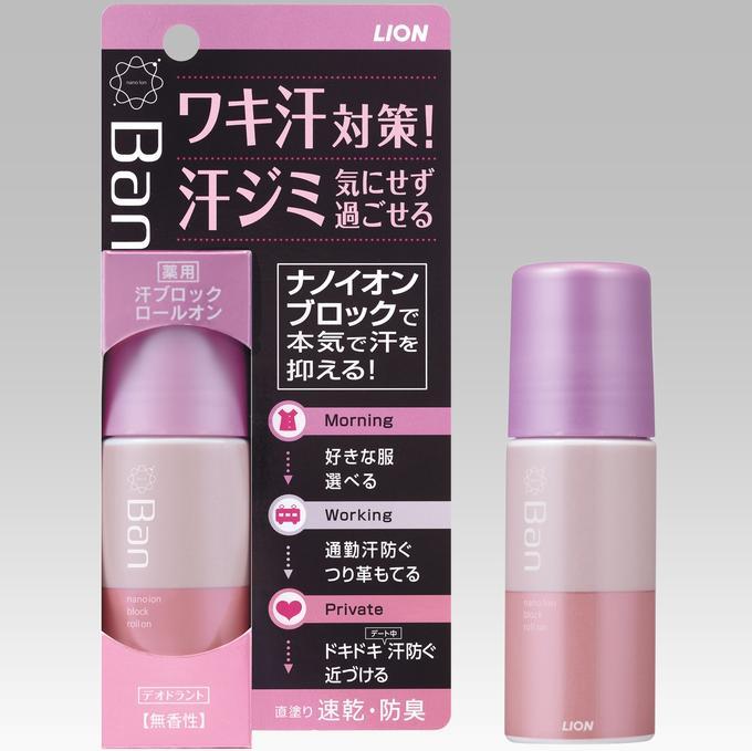Японский Дезодорант-антиперспирант роликовый нано-ионный блокирующий выделение пота  Ban Без запаха 40 мл