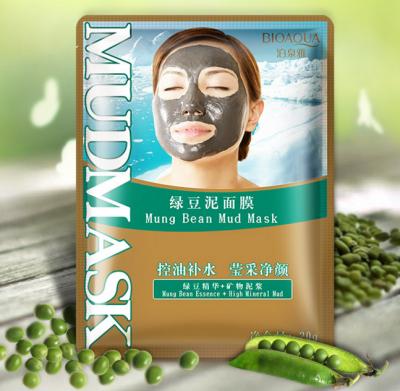 Грязевая маска с зеленым горошком Bioaqua