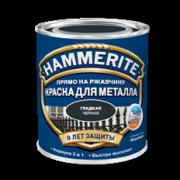 краска по ржавчине хаммерайт hammerite  гладкая глянцевая