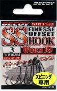 Офсетный Крючок Decoy S.S. Hook Worm 19