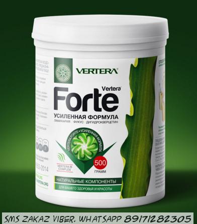 Vertera Forte гель + дигидрокверцитин
