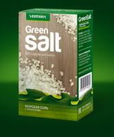Зеленая соль