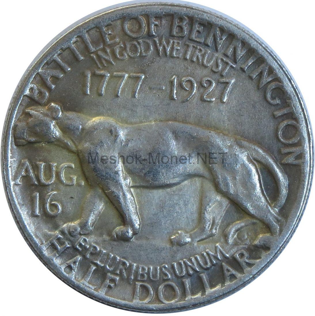Копия 50 центов 1927 года тигр