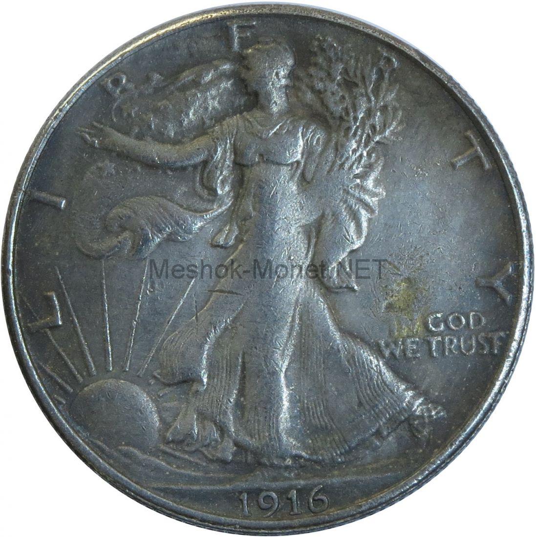 Копия 50 центов 1916 года Шагающая Свобода