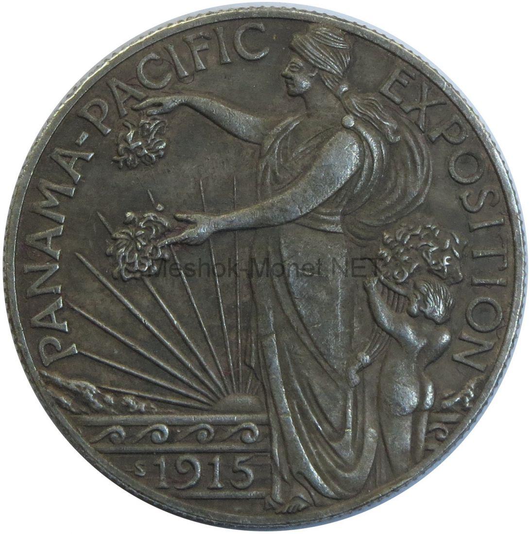 Копия 50 центов 1915 года Панама