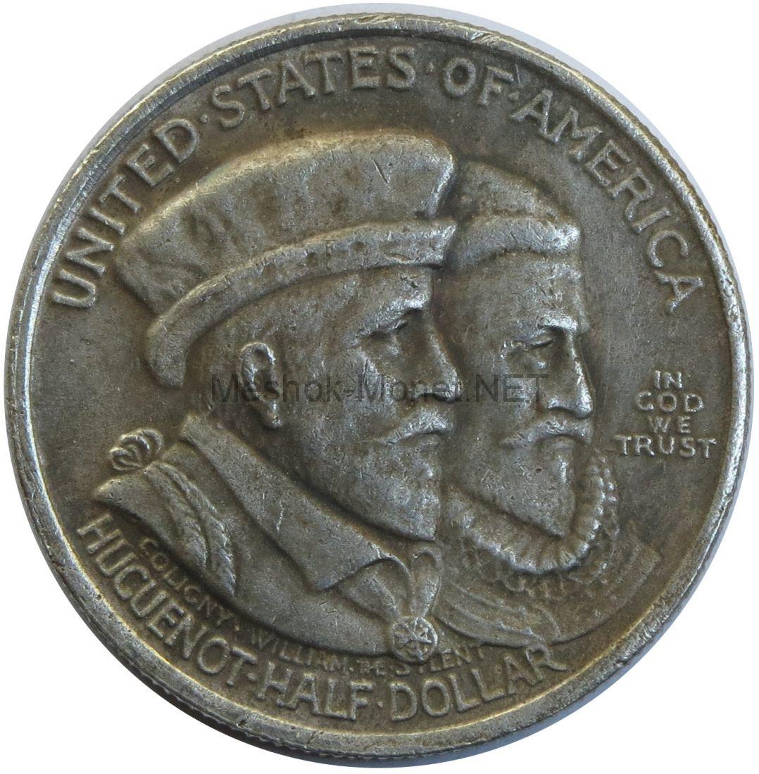 Копия 50 центов 1924 год Гугенот