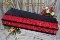 4001. Гроб комбинированный ТРАПЕЦИЯ черный матовый